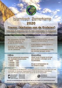 wimyc-zomerkamp2020